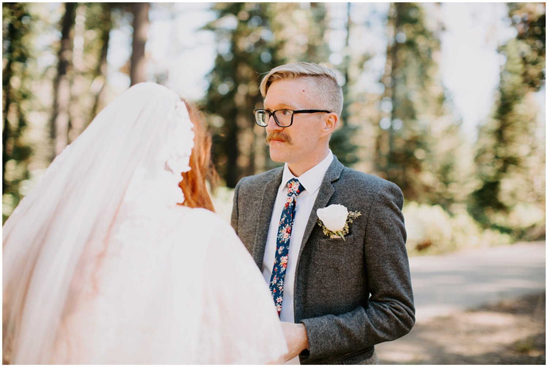groom getting emotional during wedding